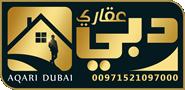عقاري دبي